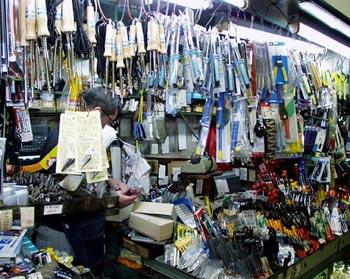 My tool store gutschein